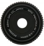 smc Pentax-M 40mm F/2.8