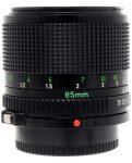 Canon FDn 85mm F/1.8