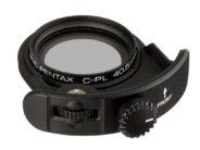 smc Pentax-DA 645 25mm F/4 AL [IF] SDM AW