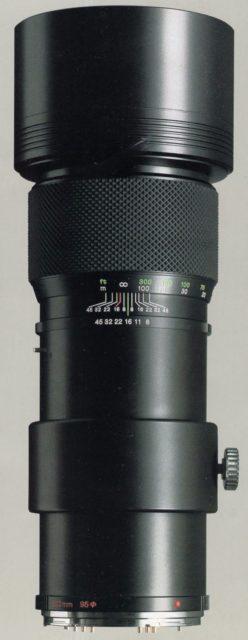 Zenza Bronica Zenzanon E II 500mm F/8