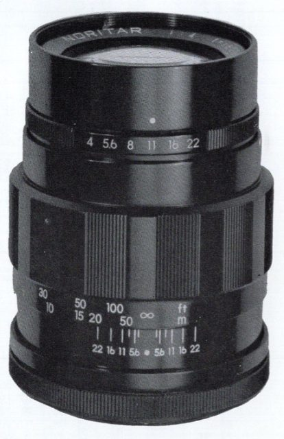 Norita Kogaku Rittron (Noritar) 160mm F/4