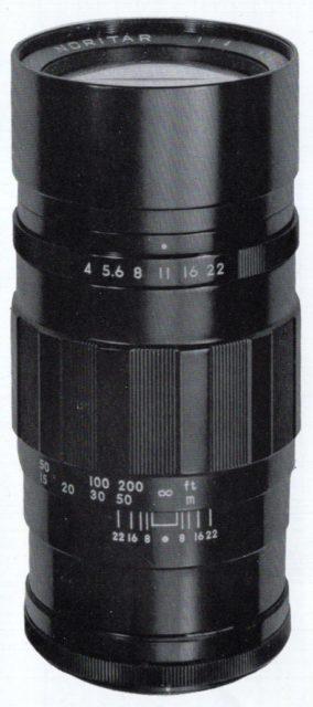 Norita Kogaku Noritar 240mm F/4