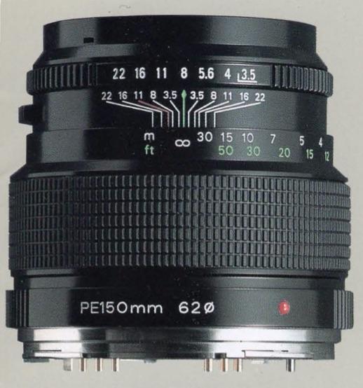 Zenza Bronica Zenzanon-PE 150mm F/3.5