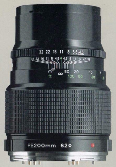 Zenza Bronica Zenzanon-PE 200mm F/4.5