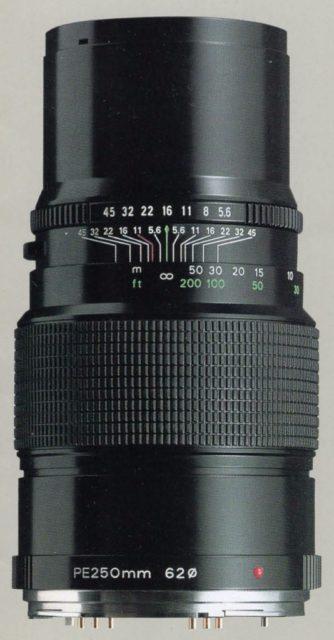Zenza Bronica Zenzanon-PE 250mm F/5.6