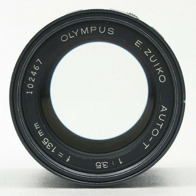 Olympus E.Zuiko Auto-T 135mm F/3.5 for FTL