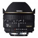Sigma 15mm F/2.8 EX Diagonal Fisheye