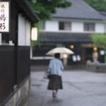 PENTAX K20D @ ISO 100, 1/125 sec. 77mm F/1.8. Yasunari(康就) Nakamura(中村), http://www.flickr.com/people/nam2_7676/