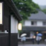 PENTAX K20D @ ISO 100, 1/160 sec. 77mm F/1.8. Yasunari(康就) Nakamura(中村), http://www.flickr.com/people/nam2_7676/