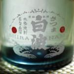 PENTAX K-5 @ ISO 3200, 1/125 sec. 50mm F/2.8. Tohru NISHIMURA, http://www.flickr.com/people/tohru_nishimura/