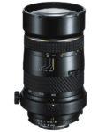 Tokina AT-X 840 AF SD 80-400mm F/4.5-5.6 II