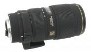 Sigma 70-200mm F/2.8 APO EX DG HSM II Macro