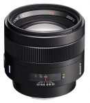 Sony Carl Zeiss Planar T* 85mm F/1.4 ZA (SAL85F14Z)