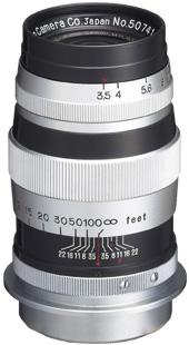 Canon 100mm F/3.5 II
