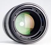 Vivitar Series 1 90mm F/2.5 VMC Macro