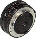 Cosina Voigtlander Color-Skopar 20mm F/3.5 Aspherical SL II