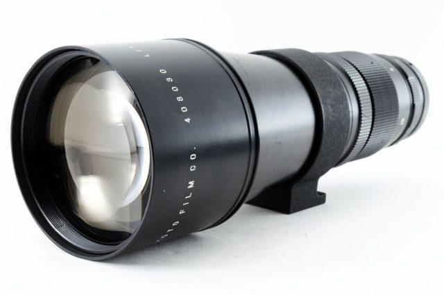 Fuji EBC Fujinon-T 400mm F/4.5