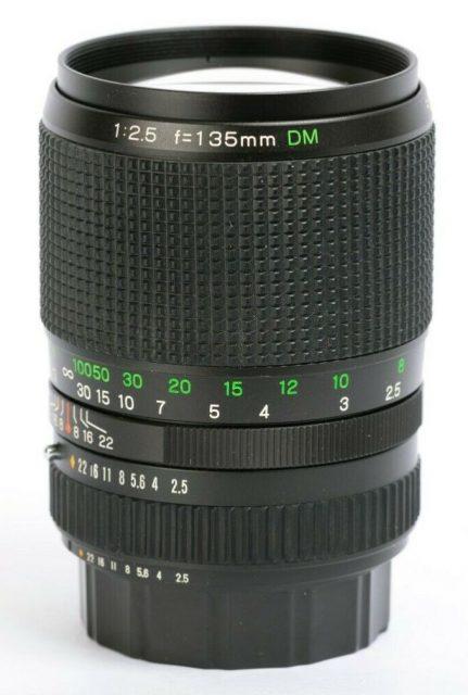 Fuji Photo Film EBC X-Fujinon·T 135mm F/2.5 DM