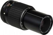smc Pentax-M 100mm F/4 Macro