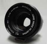 Minolta MC Rokkor-PF 55mm F/1.9