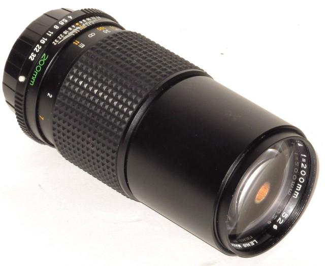 Mamiya-Sekor E 200mm F/4