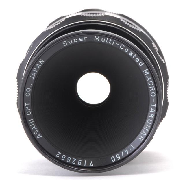 Asahi Super-Multi-Coated Macro-Takumar 50mm F/4