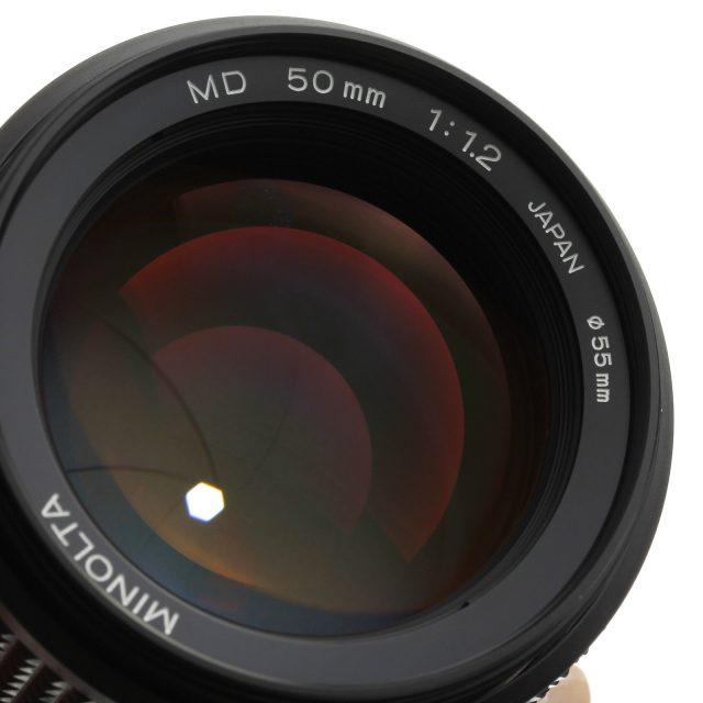 Minolta MD 50mm F/1.2