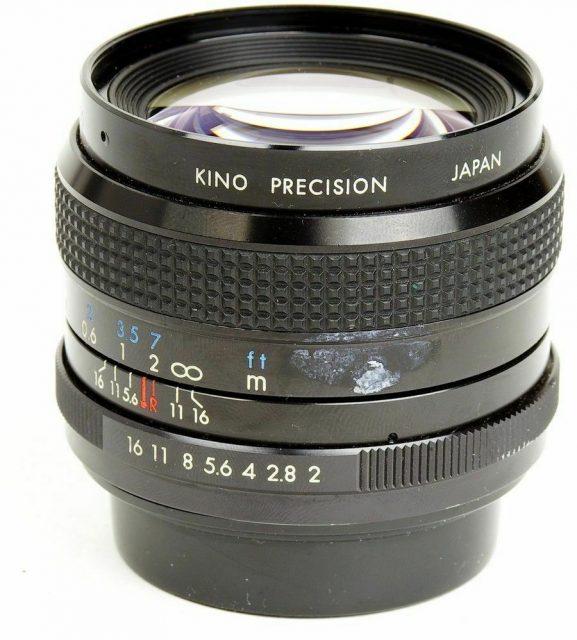 Kino Precision Kiron 24mm F/2 MC